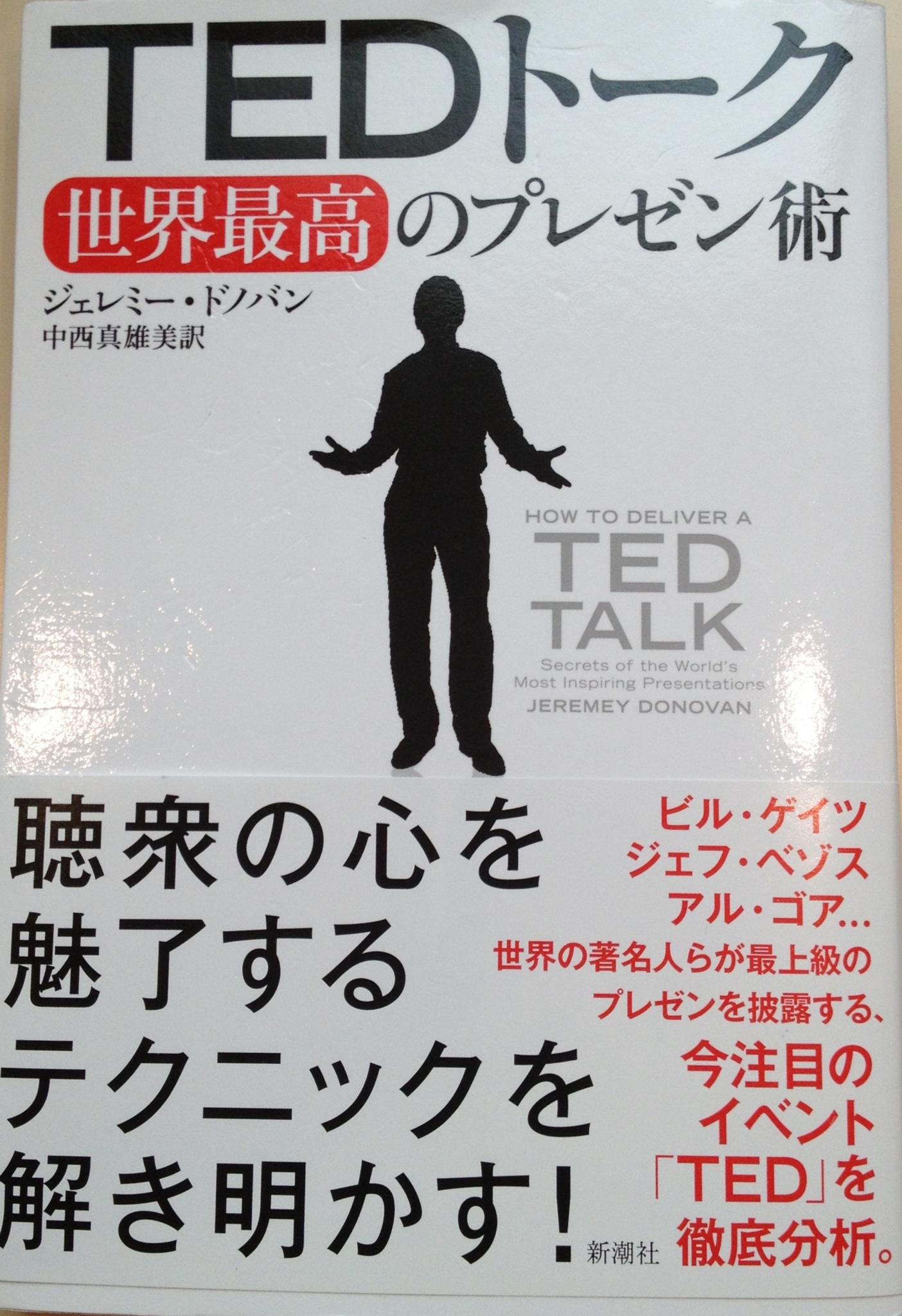 TEDTalk